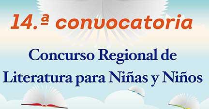 concurso_regional_literatura_2