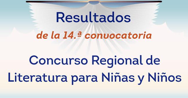 432x226 Resultados Concirso